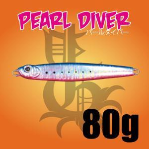 PEARL DIVER 80g|ptg-webshop