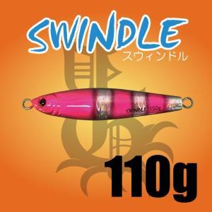 SWINDLE 110g|ptg-webshop