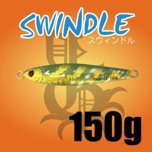 SWINDLE 150g|ptg-webshop