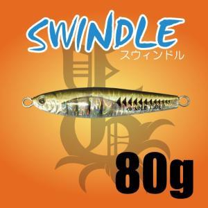 SWINDLE 80g|ptg-webshop