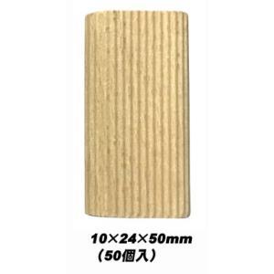 楕円チップ(ドミノチップ互換品)10×24×50mm(50個入)|ptools