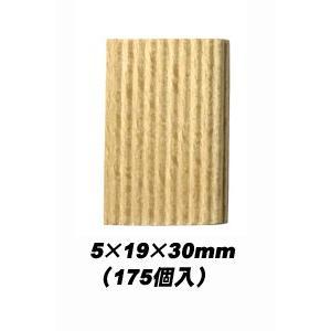 楕円チップ(ドミノチップ互換品)5×19×30mm(175個入)|ptools