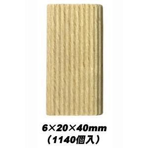楕円チップ(ドミノチップ互換品)6×20×40mm(1140個入)|ptools