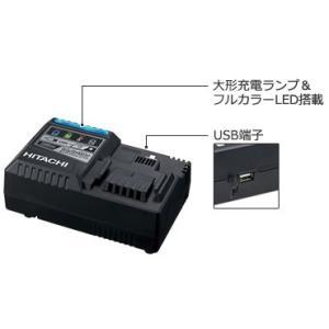 日立電動工具 充電器(スライド式14.4V/18V専用) UC18YSL3|ptools