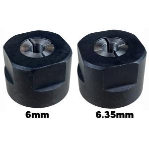 マキタ ルータ用コレットチャック 6mm/6.35mmセット(3612/3612C/3600HA/5...