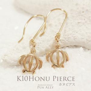 【K18 K10 ホヌ フックピアス】ハワイアンジュエリー Hawaiian jewelry プアアリ ハワイアン ピアス ウミガメ 18金 ゴールド アレルギー イヤリング変更可能|puaally