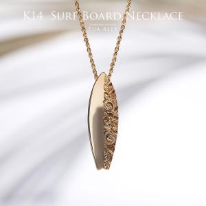 【K14 サーフボード トップ】チェーン別売り ハワイアンジュエリー Hawaiian jewelry プアアリ 手彫り ゴールド ペアにも サーフィン メンズ 男性 プレゼント puaally