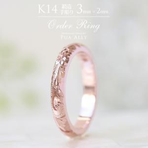 【K14 バレル 3mm幅 2mm厚【トラディショナル】オーダーリング】ハワイアンジュエリー Hawaiian jewelry プアアリ 結婚指輪 マリッジ 鍛造14金 ゴールド 手彫り|puaally