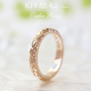 【K14 バレル 4mm幅 2mm厚【トラディショナル】オーダーリング】ハワイアンジュエリー プアアリ 結婚指輪 マリッジ 鍛造14金 ゴールド 手彫り 誕生石 ご褒美|puaally