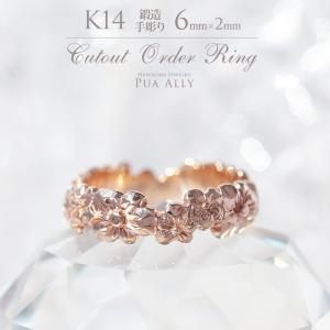 【K14 バレル 6mm幅 2mm厚【トラディショナル】オーダーリング】ハワイアンジュエリー プアアリ 結婚指輪 マリッジ 鍛造14金 ゴールド 手彫り 誕生石 刻印|puaally