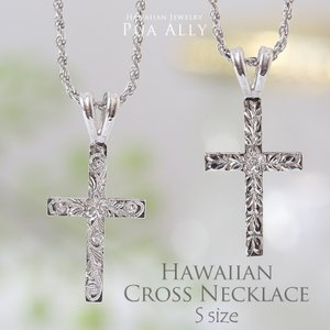 【SV925 クロス ネックレス (S)】ハワイアンジュエリー ハワジュ プアアリ 手彫り 十字架 クリスマス プレゼント バレンタイン ペアにも|puaally