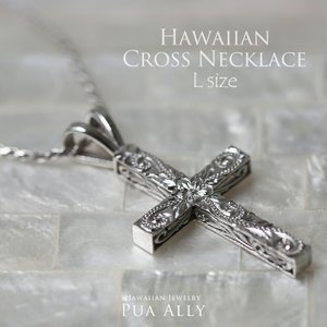 【SV925 クロス ネックレス L 】ハワイアンジュエリー ハワジュ プアアリ 手彫り ロープチェーン クリスマス バレンタイン  ペアにも 男性 プレゼント|puaally