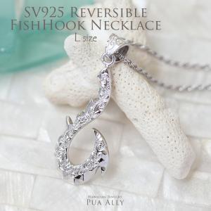 【 SV925リバーシブルフィッシュフックネックレス 手彫り L 】Hawaiian jewelry プアアリ 手彫り メンズ 男性 シルバー かっこいい 海 サーフ 釣り お守り|puaally