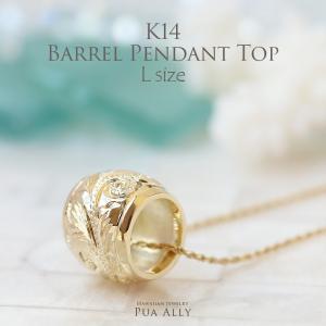 【K14 バレル型 バレル ネックレス L サイドライン】ハワイアンジュエリー Hawaiian jewelry Puaally プアアリ 樽 手彫り ロープチェーン ペア 男性 メンズ|puaally