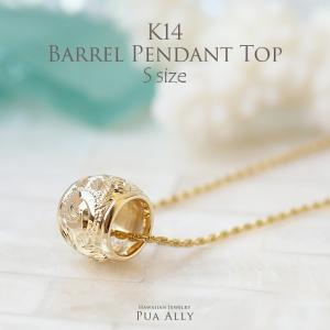 【K14 バレル型 バレル ネックレス S サイドライン】ハワイアンジュエリー Hawaiian jewelry Puaally 樽 手彫り ロープチェーン プレゼント 男性 女性 メンズ puaally