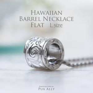 【SV925 フラット型 バレル ネックレス L サイドライン】ハワイアンジュエリー ハワジュ Hawaiian jewelry Puaally プアアリ 樽 手彫り ロープ プレゼント|puaally
