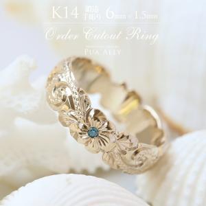 【K14 バレル 6mm幅 1.5mm厚【トラディショナル】オーダーリング】ハワイアンジュエリー プアアリ 結婚指輪 マリッジ 鍛造14金 ゴールド 手彫り 誕生石 刻印|puaally