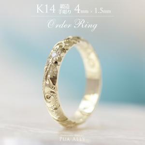 【K14 バレル 4mm幅 1.5mm厚【トラディショナル】オーダーリング】ハワイアンジュエリー Hawaiian jewelry プアアリ 結婚指輪 マリッジ 鍛造14金 誕生石 刻印|puaally