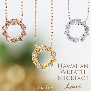 【K18 ハワイアン リース ネックレス  ラニ】Hawaiian jewelry Puaally プアアリ ハワイアン プルメリア 花 リース 4月誕生石 ダイヤモンド 18金 プレゼント|puaally