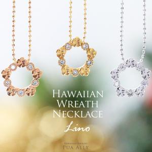【K18 ハワイアン リースネックレス リノ】五角形 星型 Hawaiian jewelry プアアリ ゴールド プルメリア 花 リース 4月誕生石 ダイヤモンド 18金 プレゼント|puaally