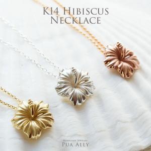 【K14 ハイビスカス シンプル ネックレス】 ハワイアンジュエリー ハワジュ Hawaiian jewelry Puaally プアアリ 14金 ピンクゴールド 花 プレゼント 華奢|puaally