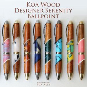 【ハワイアン コアウッド セレニティー ボールペン】 木製  女性 高級ボールペン ブランド おしゃれ ハンドメイド 就職祝い プレゼント お祝い 母の日 還暦祝い|puaally