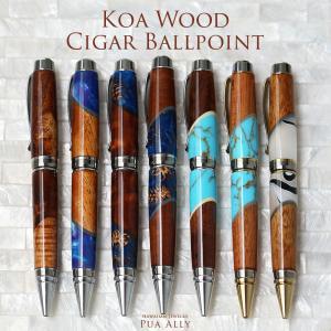 【ハワイアン コアウッド シガー ボールペン】 木製 メンズ 男性 高級ボールペン 人気 ブランド おしゃれ 就職祝い プレゼント お祝い 父の日 還暦 送別会|puaally