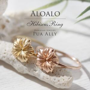 【K14 ハイビスカス シンプル リング】 ハワイアンジュエリー ハワジュ Hawaiian jewelry Puaallyプアアリ 14金 ゴールド 指輪 レディース 新作 プレゼント 女性|puaally