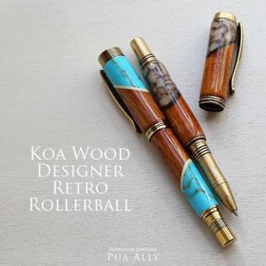【ハワイアン コアウッド レトロ ボールペン】 木製 メンズ 男性 高級ボールペン ブランド おしゃれ ハンドメイド 就職祝い プレゼント お祝い 父の日 還暦祝い|puaally