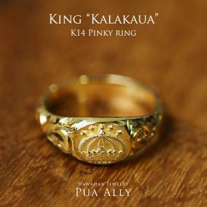 【K14YG ピンキーリング(キング・カラカウア)】 14金 ハワイアンジュエリー Hawaiian jewelry プアアリ 王冠 メンズ ゴールド プレゼント 男性 印台 指輪|puaally
