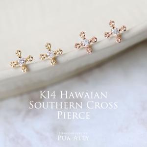 【K14 南十字星 プルメリア プチ ピアス】14金 ゴールド ダイヤモンド プルメリア クロス プレゼント 女性 ハワイアンジュエリー Hawaiian jewelry|puaally