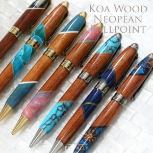【ハワイアン コアウッド ネオピーン ボールペン】 木製 メンズ 男性 高級ボールペン ブランド おしゃれ ハンドメイド 就職祝い 父の日 還暦 名入れ 刻印|puaally