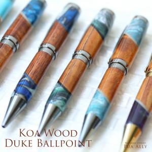 【ハワイアン コアウッド デューク ボールペン】 木製 メンズ 男性 高級ボールペン ブランド おしゃれ ハンドメイド 就職祝い 父の日 還暦 名入れ 刻印|puaally
