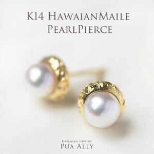 【K14 マイレ パール ピアス 】アコヤ真珠 貝 ハワイアンジュエリー ハワジュ マスク プアアリ 手彫り 14金 ゴールド 結婚式 レディース 女性 プレゼント|puaally
