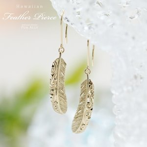 【K14 フェザー (羽)フックピアス】 14金 ゴールド ハワイアンジュエリー Hawaiian jewelry プアアリ レディース 手彫り インディアン プレゼント 女性|puaally
