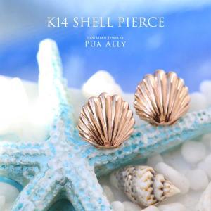 【K14 シェルピアス】ハワイアンジュエリー マスク ハワイアンジュエリーピアス 貝殻 貝モチーフ プレゼント プアアリ ビーチ 海 ゴールド|puaally