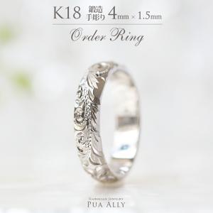 【K18 バレル 4mm幅 1.5mm厚【トラディショナル】オーダーリング】ハワイアンジュエリー Hawaiian jewelry プアアリ 結婚指輪 マリッジ 鍛造18金 誕生石 刻印|puaally