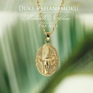 【K14 デュークカハナモク ペンダントトップ】 チェーン別売り14金 ハワイアンジュエリー Hawaiian jewelry Puaally レディース メンズ ペア サーフィン 男性|puaally
