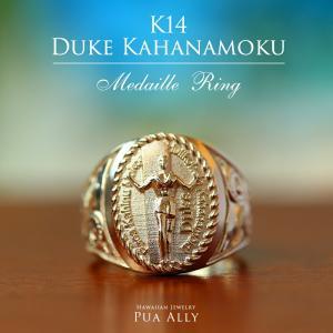 【K14 ハワイアン デュークカハナモク リング 】Hawaiian jewelry プアアリ 手彫り 指輪  14金 サーファー サーフィン メンズ  男性 サーフ 海  ピンキーリング|puaally