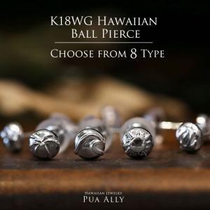 【K18WG ボール片耳ピアス】18金 ホワイトゴールド 一粒 レディース メンズ ペア  ハワイアンジュエリー ハワジュ Hawaiian jewelry プレゼント 女性 男性|puaally