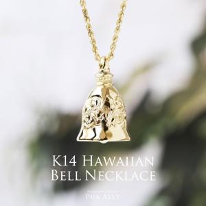 【K14 ベル (鐘) ペンダントトップ】 チェーン別売り14金 ハワイアンジュエリー ハワジュ Hawaiian jewelry メンズ ペア ガーディアンベル イエロー ゴールド|puaally