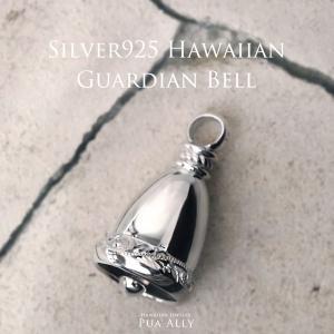 【Silver925 ハワイアン ガーディアンベル】キーホルダー シルバー バイク バイカー キーリング メンズ 大人 男性 ブランド おしゃれ 交通安全 お守り|puaally