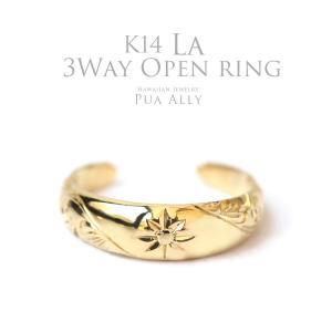 【K14 ハワイアン サン(太陽)オープンリング Sサイズ】Hawaiian jewelry プアアリ 手彫り 指輪 プレゼント サーフ 海 14金 メンズトゥーリング ファランジリング|puaally