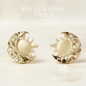 【K14 La(太陽)&Luna(月) ピアス】  14金 18金 ハワイアンジュエリー ハワジュ Hawaiian jewelry プアアリ サン ムーン ラー ルナ プレゼント 女性 男性|puaally