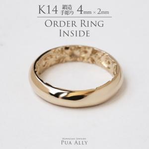 【K14 バレル 4mm幅 2mm厚【インサイド】オーダーリング】ハワイアンジュエリー Hawaiian jewelry プアアリ 結婚指輪 マリッジ 鍛造14金 誕生石 シンプル|puaally