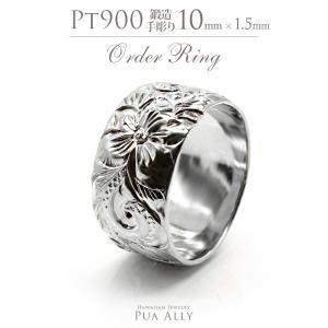 【Pt900 バレル 10mm幅 1.5mm厚【トラディショナル】オーダーリング】ハワイアンジュエリー プアアリ 結婚指輪 マリッジ 鍛造プラチナ 手彫り 誕生石 刻印|puaally