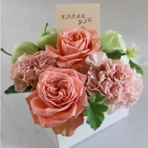【クール便送料別】オレンジ系ボックスアレンジメント「時計じかけのオレンジ」|pualani-flowers