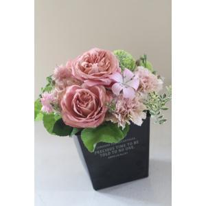 【クール便送料別】ピンク系ブリキアレンジメント「chic pot」|pualani-flowers