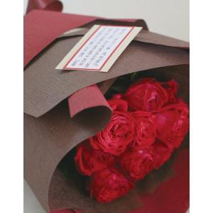 【来店受取限定】プアラニおまかせ花束 8000円|pualani-flowers