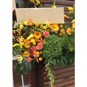 【つくばエリア限定】プアラニ おまかせスタンド花 15,000円|pualani-flowers
